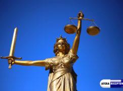Afera receptowa. Sąd aresztował syna Bożeny K. Ona wychodzi...