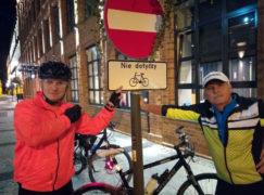 Ulica Lipowa otwarta dla rowerów