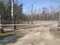 Zamknięto parki i skwery