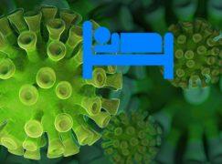 COVID-19 nie odpuszcza - zachorował pabianiczanin